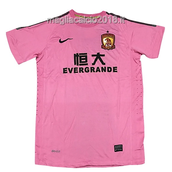 Edizione Commemorativa Away Evergrande 2018 2019